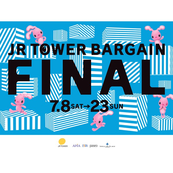 JR TOWER BARGAIN FINAL